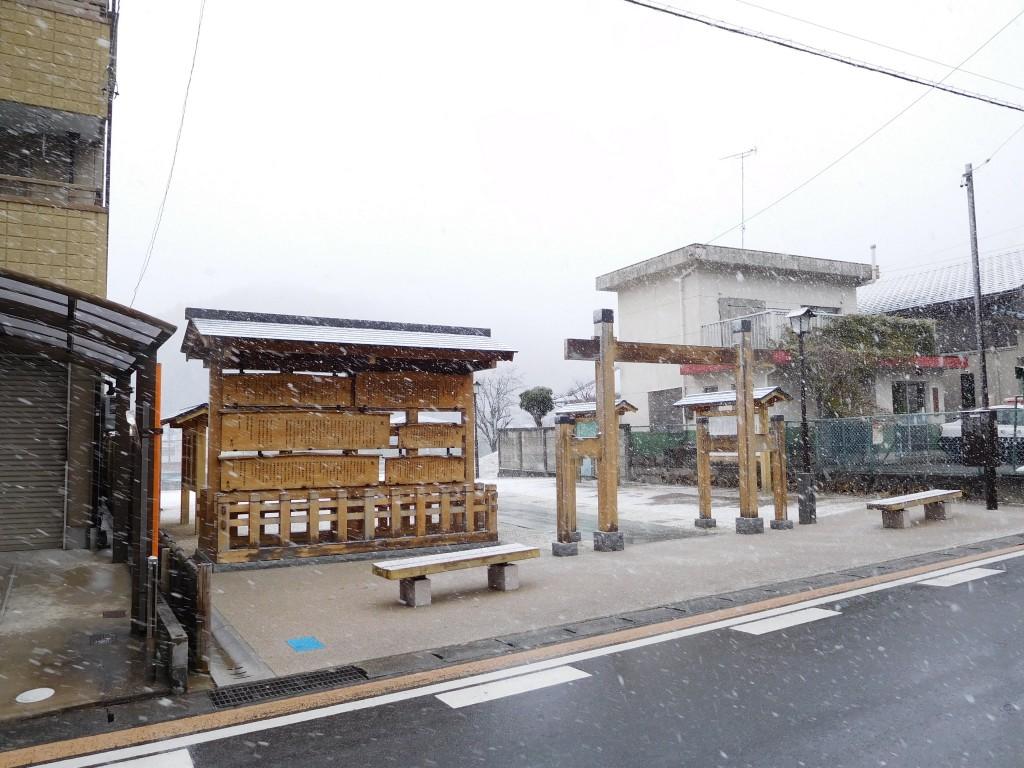 今シーズン初めての降雪