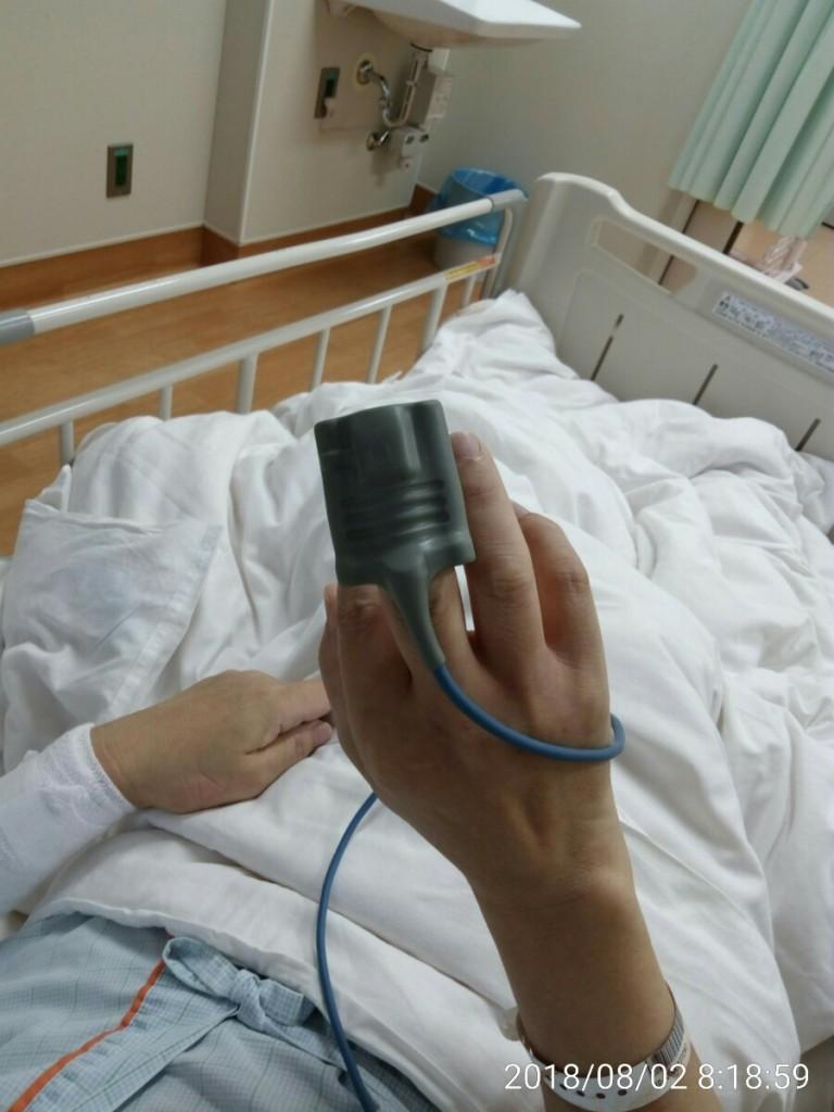 入院の顛末