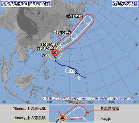 台風24号接近。今のうちから対策を!